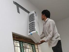 Dịch vụ lắp đặt điều hòa chuyên nghiệp tại Hà Nội