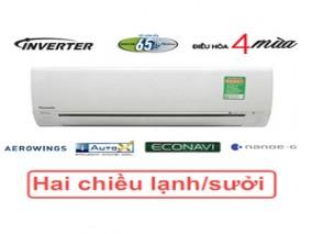 Điều hoà Panasonic 12.000BTU ( 2 chiều inverter) CS-Z12VKH-8